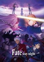Plakat des Films: Fate/stay night: Heaven's Feel - I. presage flower