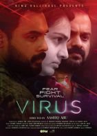 Plakat des Films: Virus