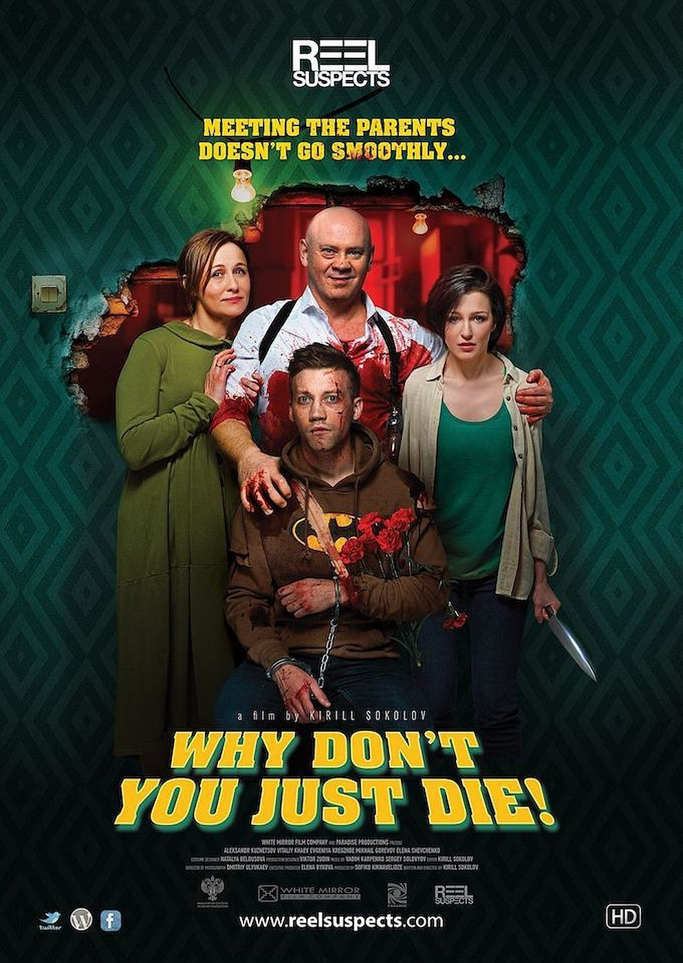 Plakat des Films: Why don't you just die!